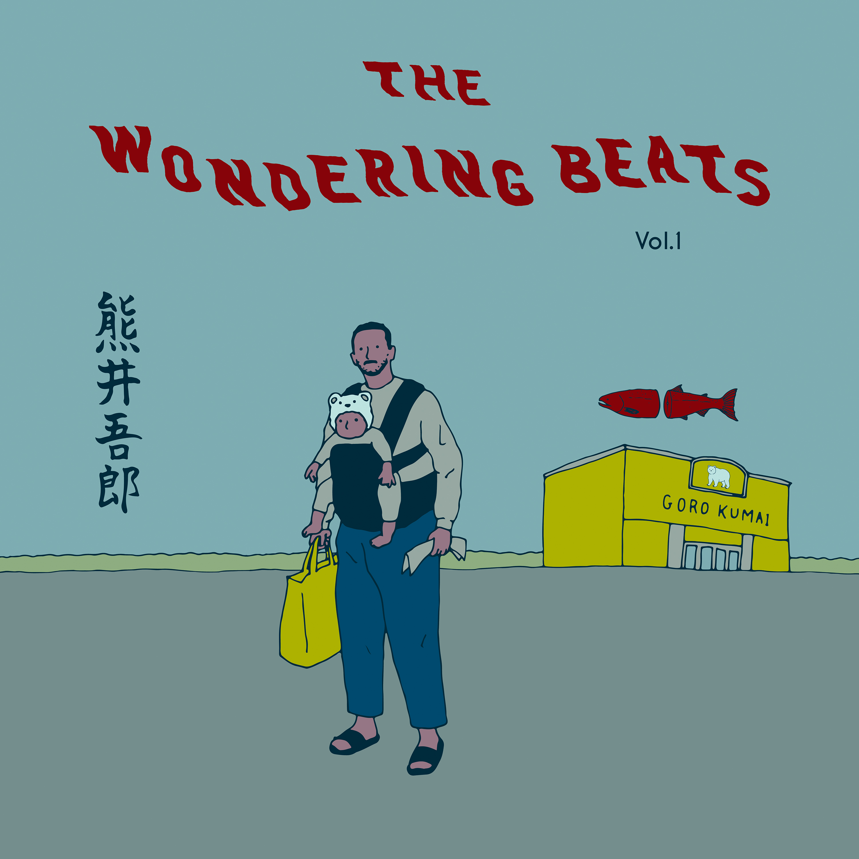 The Wondering Beats vol.1