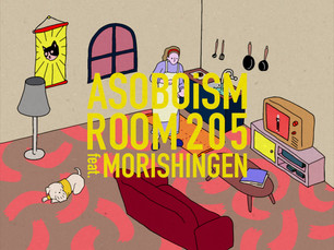 ASOBOiSM_ROOM205.mp4