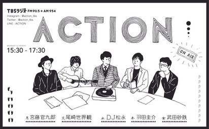 action_3950-2450.jpg