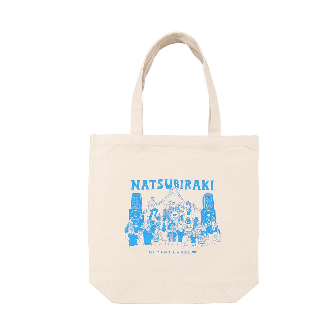 natsubirakito-to.jpg