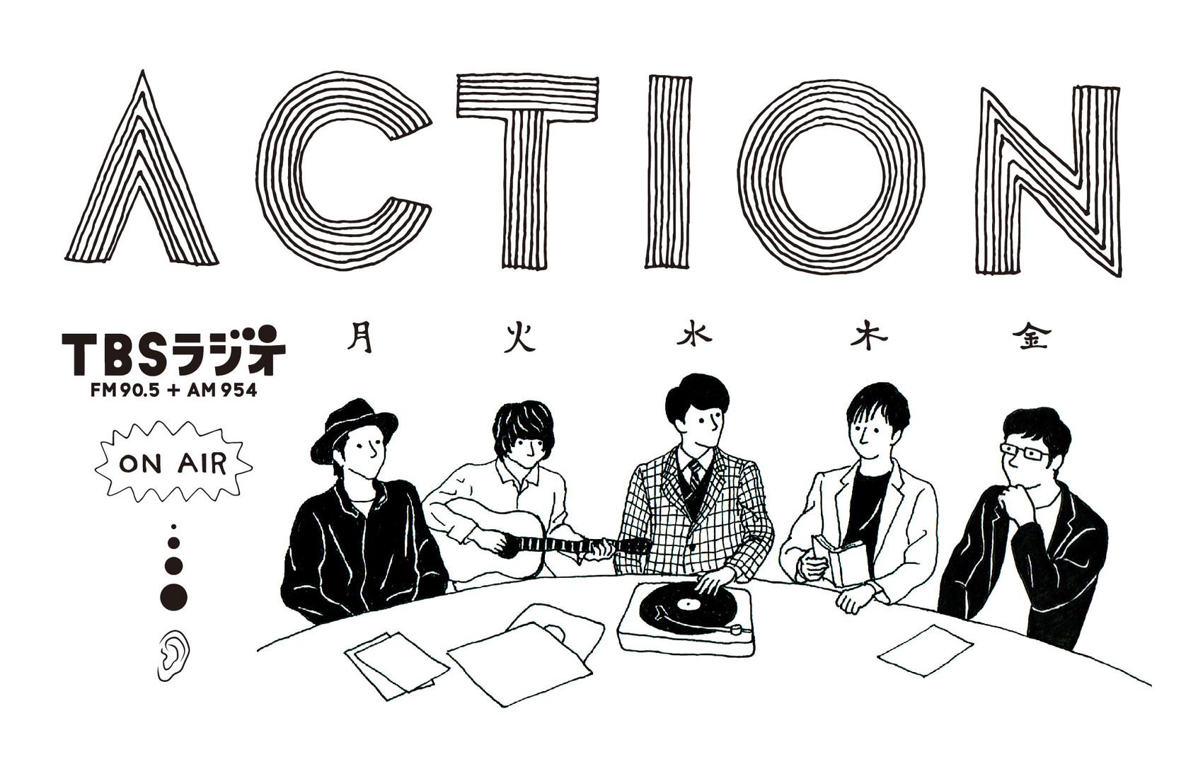 action_radiko