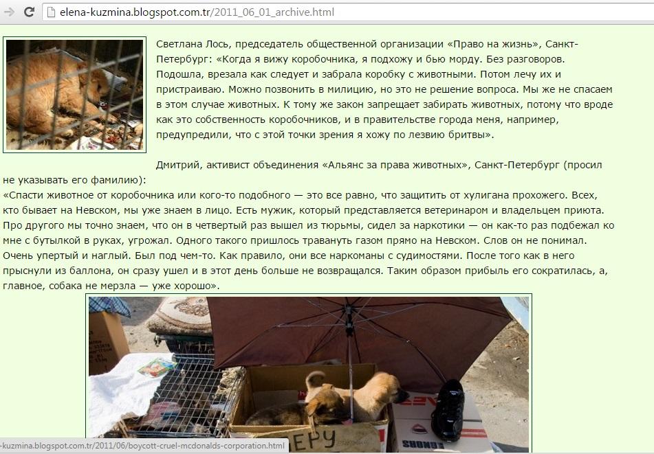 hayvan-pazari-ukrayna-2.jpg