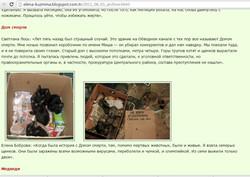 hayvan-pazari-ukrayna-5.jpg