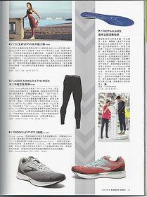 Runner's World article FootBalance    Runner's World 有關 FootBalance文章