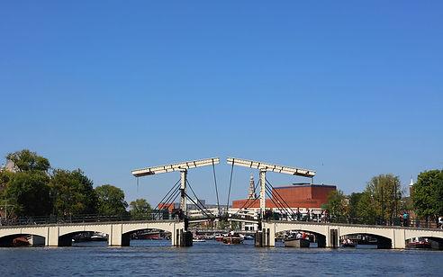 Magere Brug, Skinny Bridge
