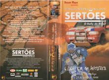 1999. VII RALLY INTERNACIONAL DOS SERTOE