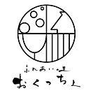 おくっちょロゴ完成版.jpg