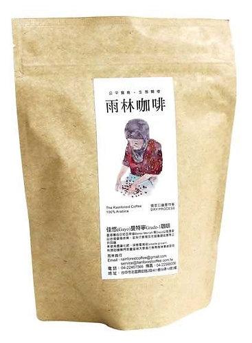 曼特寧日曬咖啡豆