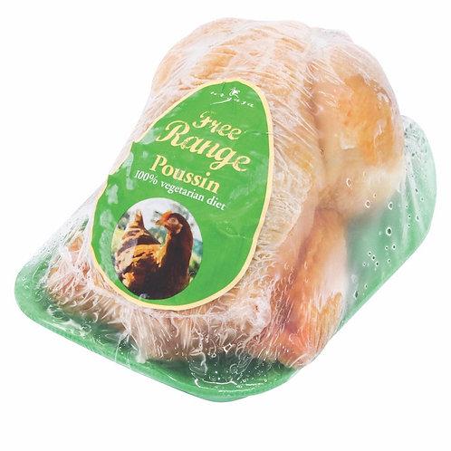 URGASA 西班牙走地黃油春雞 | Spanish Free Range Poussin