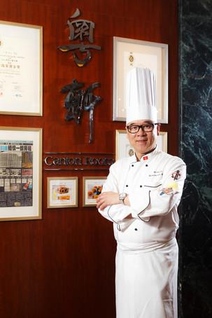 六國酒店中菜行政總廚馬榮德師傅 Chef William Ma Wing Tak (President of Hong Kong Chinese Chef Association & Executive Chef of Luk Kwok Hotel)