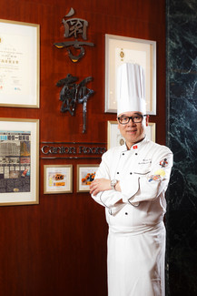 六國酒店中菜行政總廚馬榮德師傅 Chef William Ma Wing Tak (President of Hong Kong Chinese Chef Association & Executive Chef of Luk Kwok Hotel)