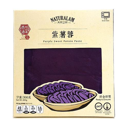 NaturaLam by Master Lam 紫番薯蓉 | Purple Sweet Potato Paste