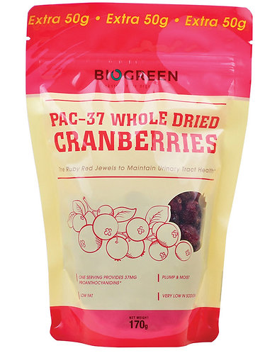 BIOGREEN 全顆粒蔓越莓果乾 | Etblisse Whole Dried Cranberries