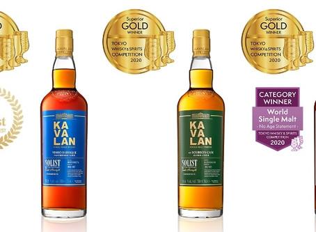 日本公布「2020最佳單一麥芽威士忌」獎落台灣!金車噶瑪蘭席捲14大獎成TWSC 最大贏家