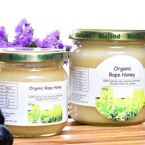 HEXAPI 有機油菜蜜   HEXAPI Organic Rape Honey