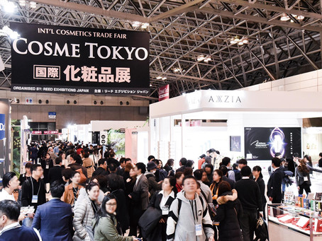 Must-See Products at Cosme Tokyo 2020