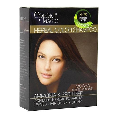 COLOR MAGIC 染髮小神仙白髮染霜 |  Herbal Color Shampoo