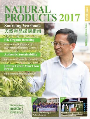 Trade publication