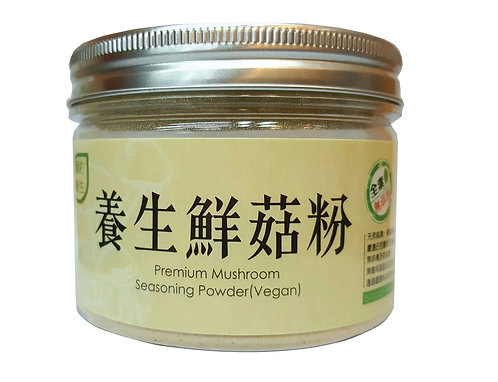 PRISTINE LIVING 簡約養生 養生鮮菇粉 | Premium Mushroom Seasoning Powder