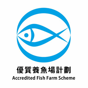 香港優質養魚場計劃