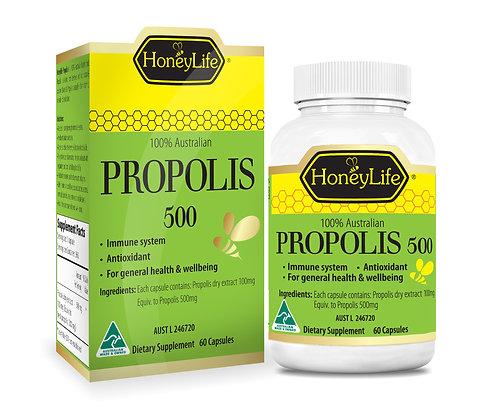 HoneyLife 澳蜂寶天然黑蜂膠 | Propolis