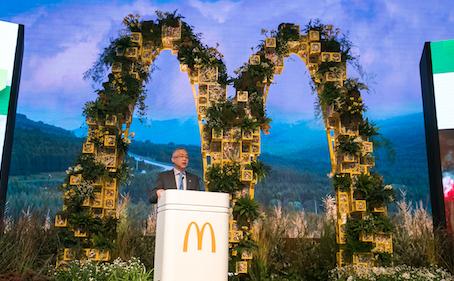 內地麥當勞由6月31日逐步停用塑膠飲管