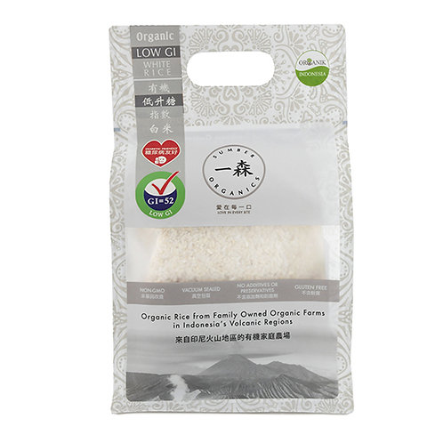 Sumber 純天然有機低升糖指數 | LOW GI 白米Organic Low GI White Rice from the Volcanic Regions