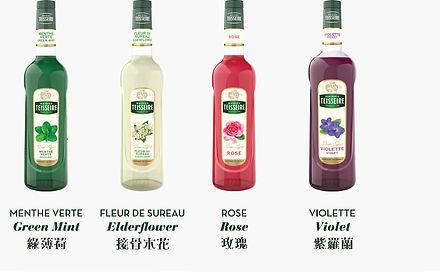 Teisseire flower range.jpg
