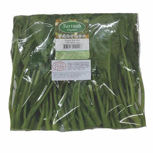 SARINAH 莎蓮娜 有機芥蘭苗 | Organic Baby Kale
