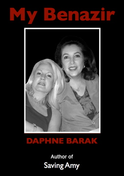 My Benazir By Daphne Barak