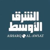 Asarq Al Awsat of S. Arabia