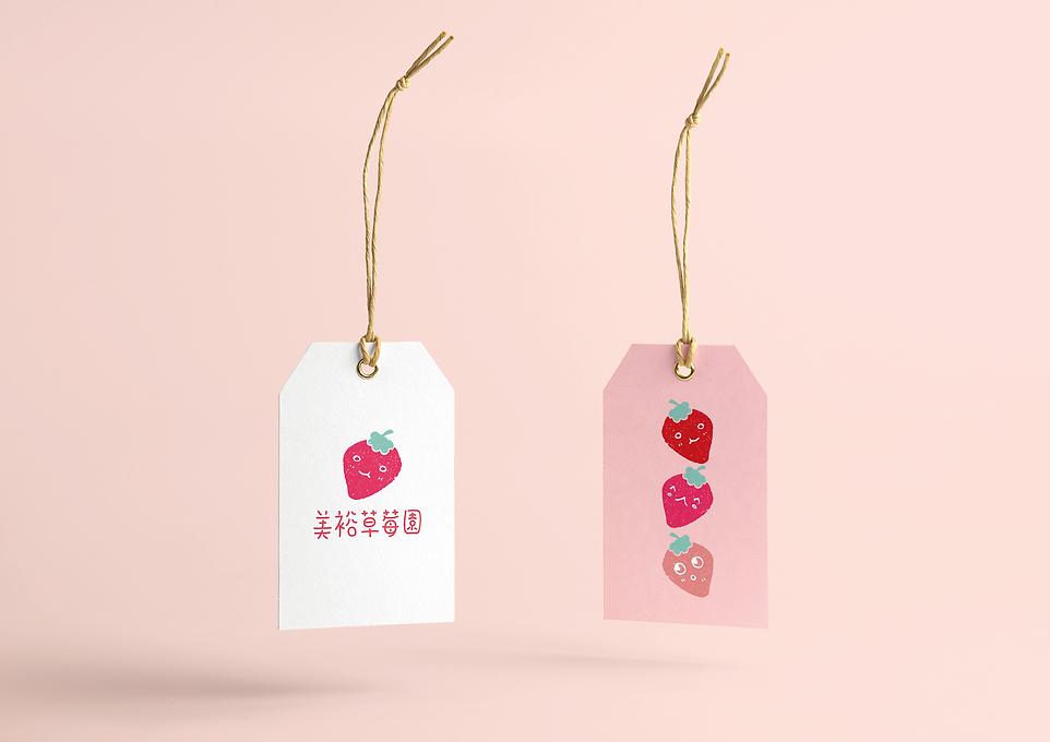 草莓園web-10.png