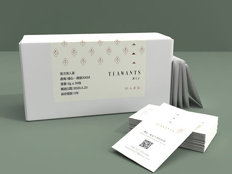 茶王子最終確認簡報-2.014.jpeg