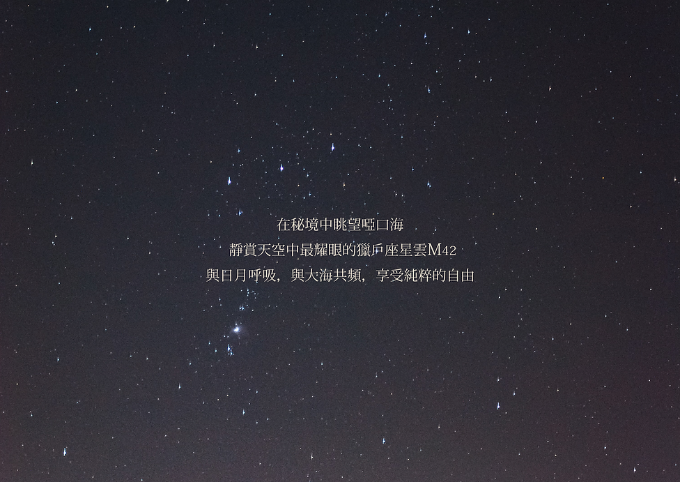 澎湖民宿Web-02.png