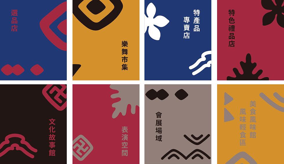 REC Behance_Wah!幾散竹東 3.jpg