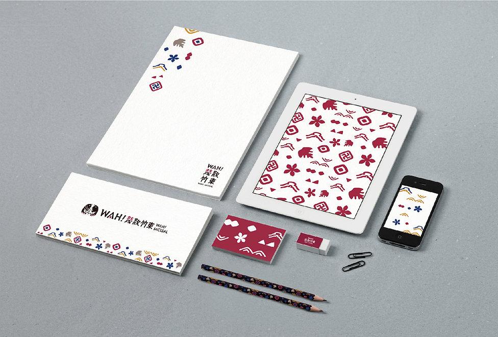 REC Behance_Wah!幾散竹東 5.jpg