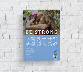 Blank poster canvas on wall (1).jpg