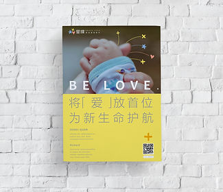 Blank poster canvas on wall (2).jpg