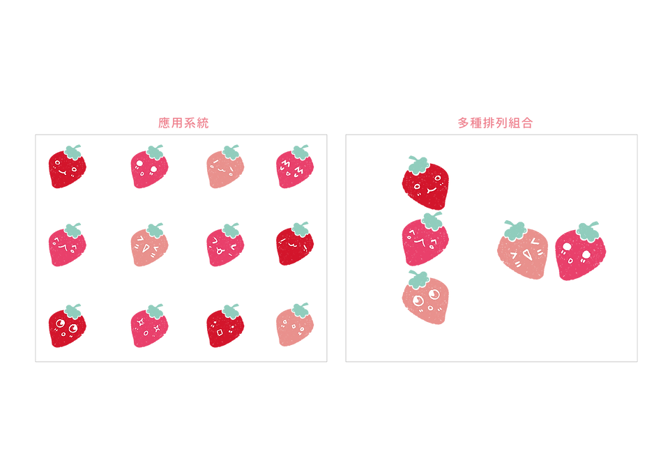 草莓園web-05.png