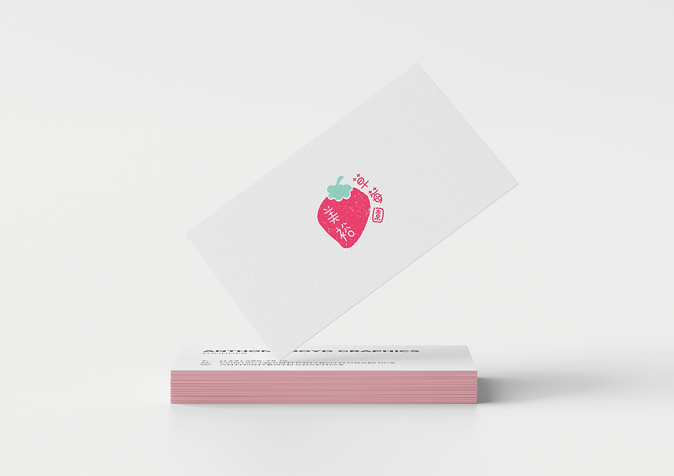 草莓園web-09.png
