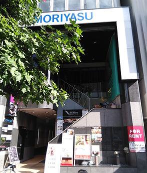 モリヤス錦ビル入り口