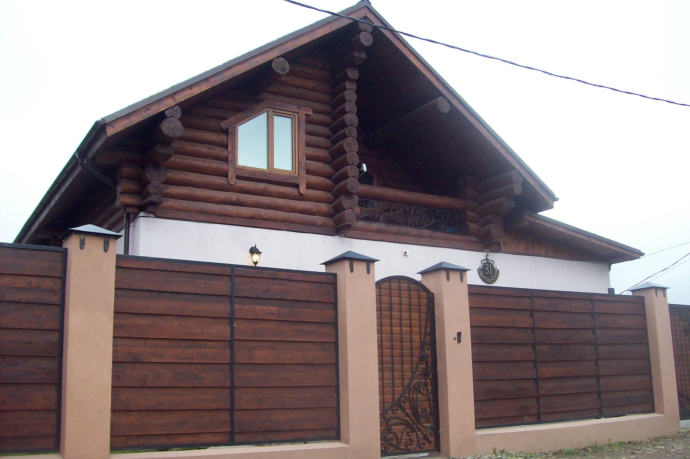 Дома (5)