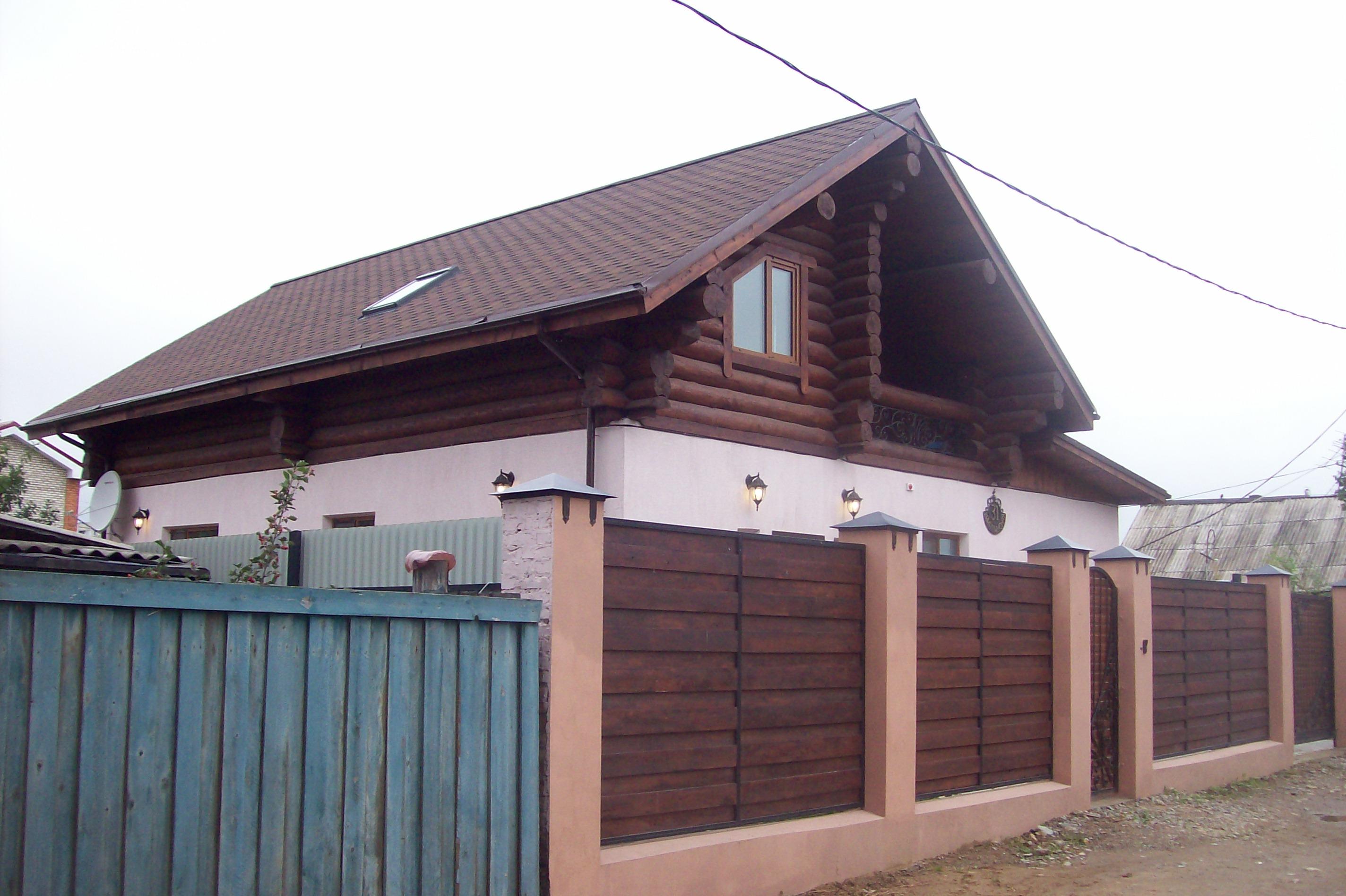 Дома (8)