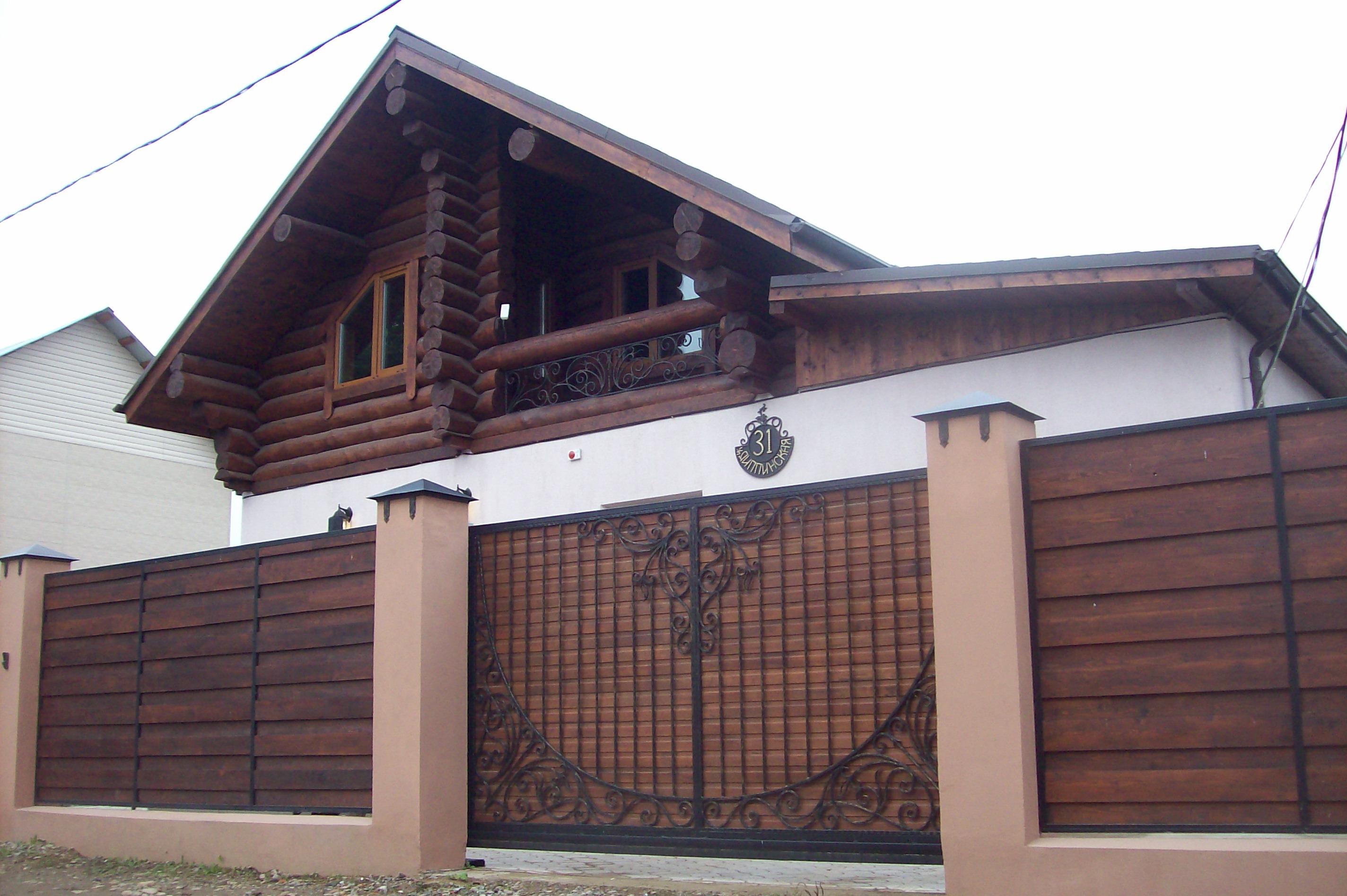 Дома (6)