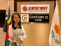 【港人移民新方向】 「移民不移居」-專訪全球引力移民有限公司 : 總裁 Eleanor Hui 許瑩