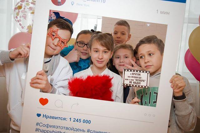 Организация детского дня рождения👼 - ос
