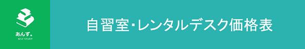 kakaku02.jpg