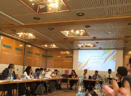 สมาชิก WIPO เร่งหาข้อสรุปเพื่อปกป้องทรัพยากรพันธุกรรมเสนอสมัชชาใหญ่