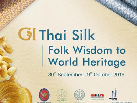 ไทยผนึกกำลังองค์การทรัพย์สินทางปัญญาโลก จัดงานนิทรรศการ GI Thai Silk – Folk Wisdom to World Heritage