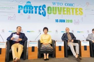 WTO เปิดบ้านต้อนรับให้สาธารณชนเข้าเยี่ยมชมในรอบ 4 ปี